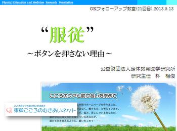 yurui21.png